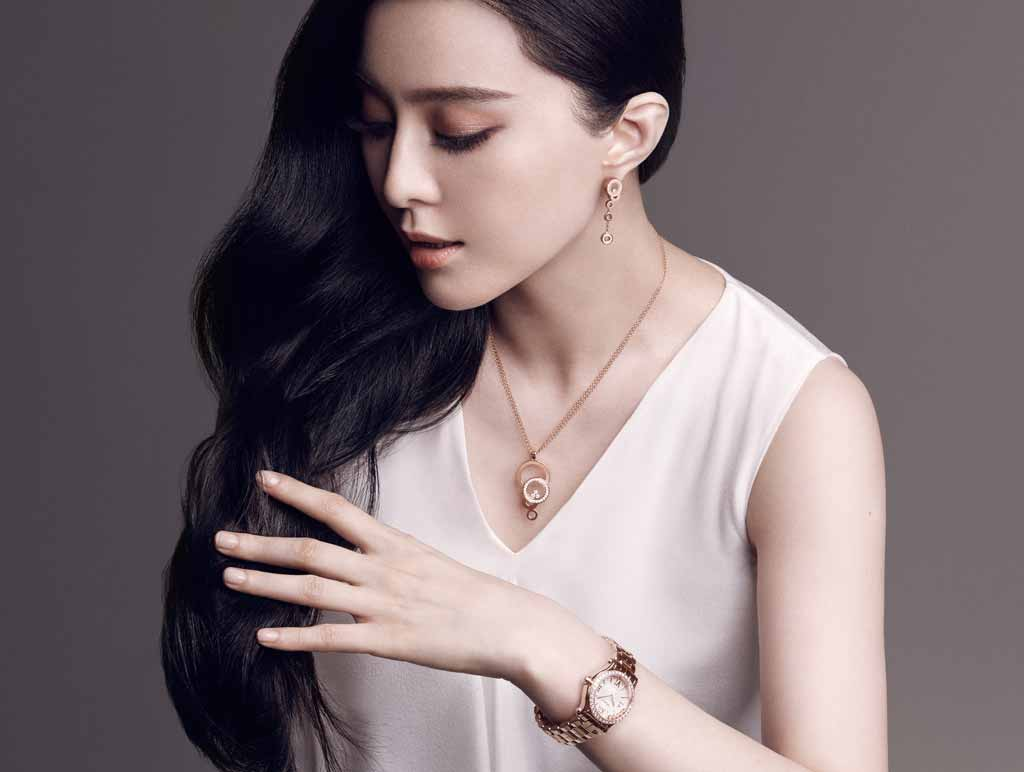 fan bing bing,chopard happy diamonds