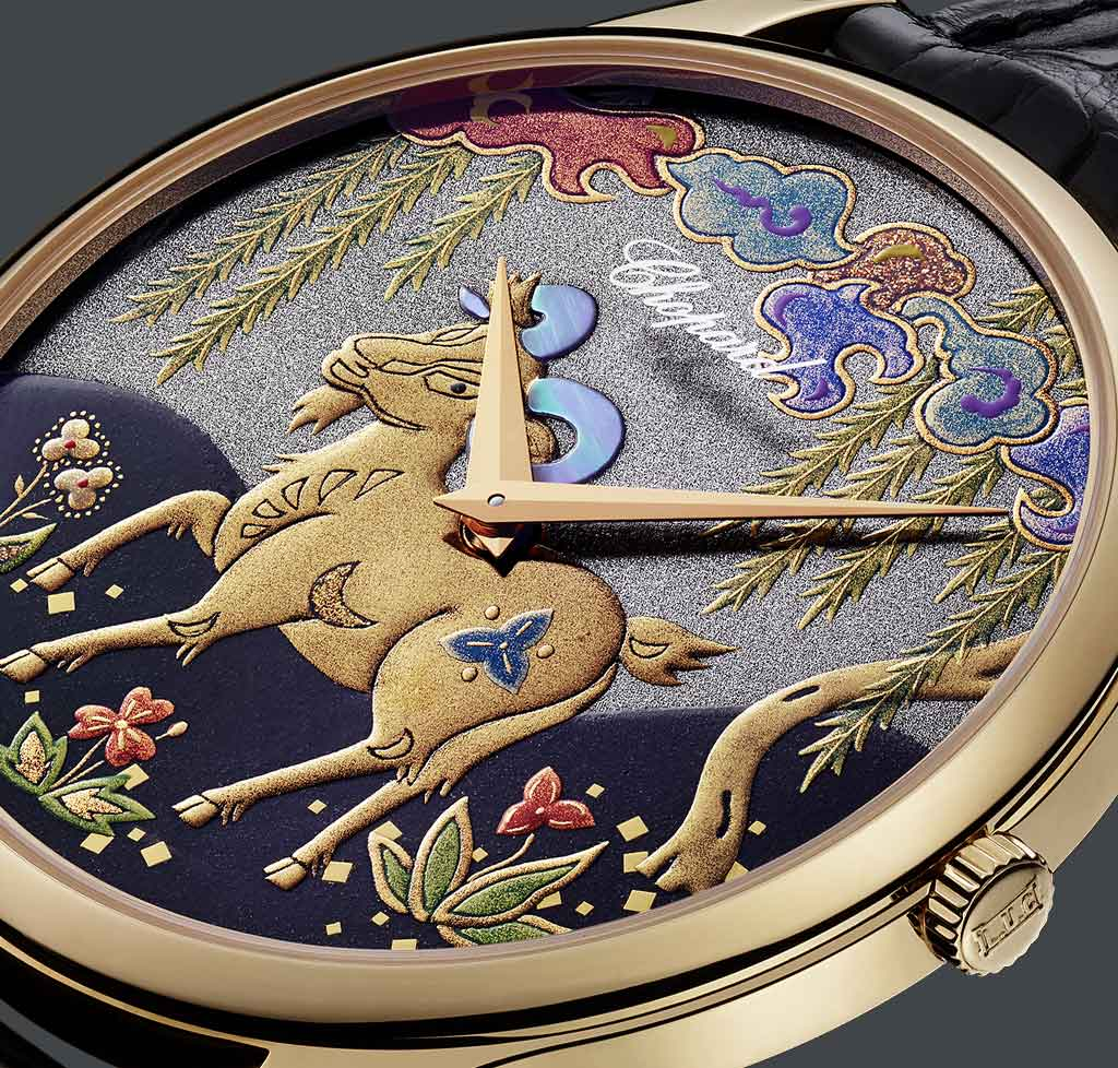 chopard luc xp urushi,year of the goat chopard