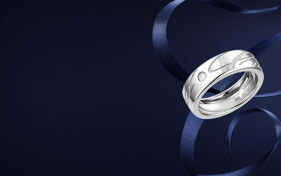 Chopardissimo Wedding ring