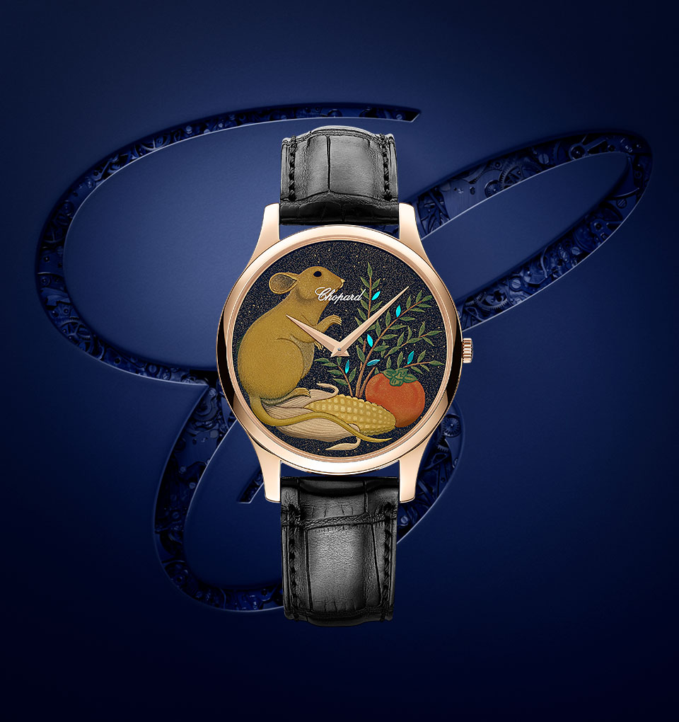 Métier d'art watch