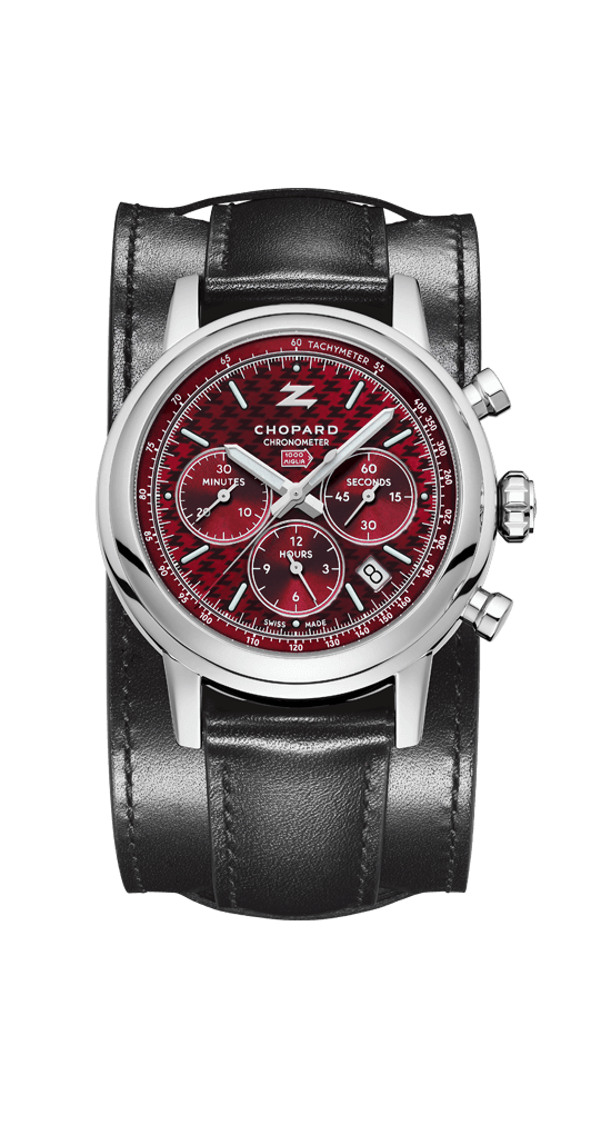 Chopard Swiss Luxury Watches And Jewellery Manufacturer